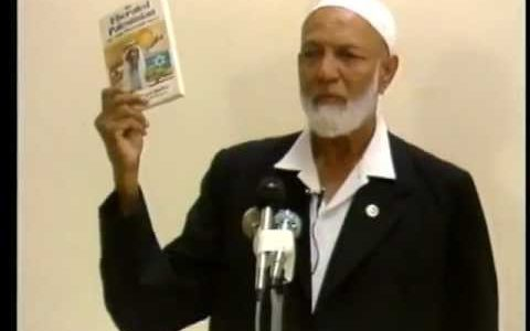 AHMED DE DEEDAT VIDEO TÉLÉCHARGER